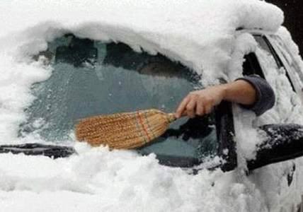 Пришла зима, нужно автомобиль  «одеть» по зимнему